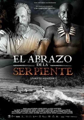 """Poster de """"El abrazo de la serpiente"""", película colombiana nominada al Óscar a la mejor película en lengua no inglesa."""