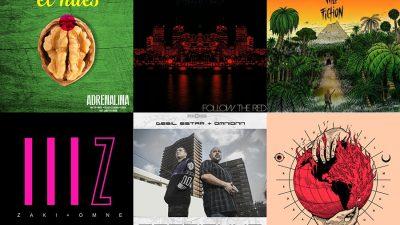 Los 17 mejores discos salvadoreños del '17