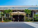 Fachada de la Corte Suprema de Justicia, San Salvador.